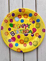 """Одноразовые тарелки 10 шт """" Happy Birthday"""" желтые 23 см Bambi"""