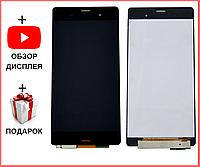Дисплей + сенсор (модуль) Sony D6603/ D6633/ D6643/ D6653 Xperia Z3 черный