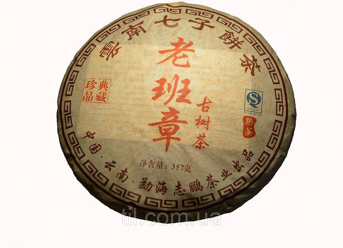 "Шу пуэр ""Лао Бань Чжанг Гу Шу Ча"" .  Фабрика ZHONG GUO YUN NAN MENG HAI"