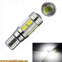 Авто-лампы с линзой W5W T10 10 LED CANBUS 6000K  (габариты светодиодные + обманки от ошибок)