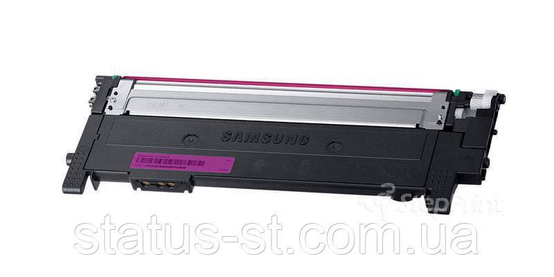 Картридж Samsung CLT-M404S magenta для принтера SL-C480W, SL-C430W совместимый, фото 2