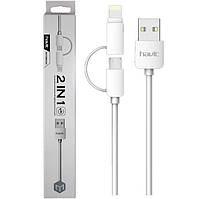 Кабель USB-micro USB + iPhone HV-CB610X (белый)