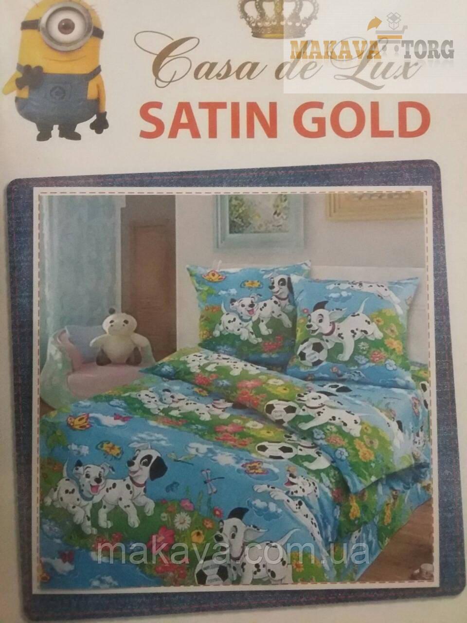 Комплект подростковый 1,5 спальный Casa de Lux