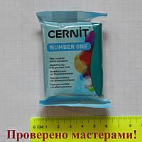 """Полимерная глина """"CERNIT"""" 56 гр, СОСНОВЫЙ"""