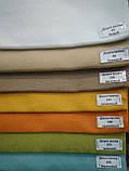 Римские шторы модель Соло ткань Джуси велюр, фото 3