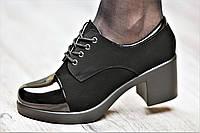 Туфли весенние женские ботильоны черные на платформе с широким каблуком искусственная замша лак (Код: М1061)