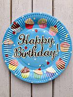 """Одноразовые тарелки 10 шт """"Happy Birthday"""" голубые с капкейками 23 см Bambi"""