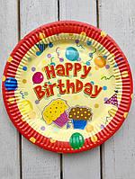 """Одноразовые тарелки 10 шт """"Happy Birthday"""" красно-желтые 23 см Bambi"""
