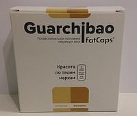 Комплекс Guarchibao для похудения (Гуарчибао)