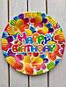 """Одноразовые тарелки 10 шт """"Happy Birthday"""" цветные 23 см"""