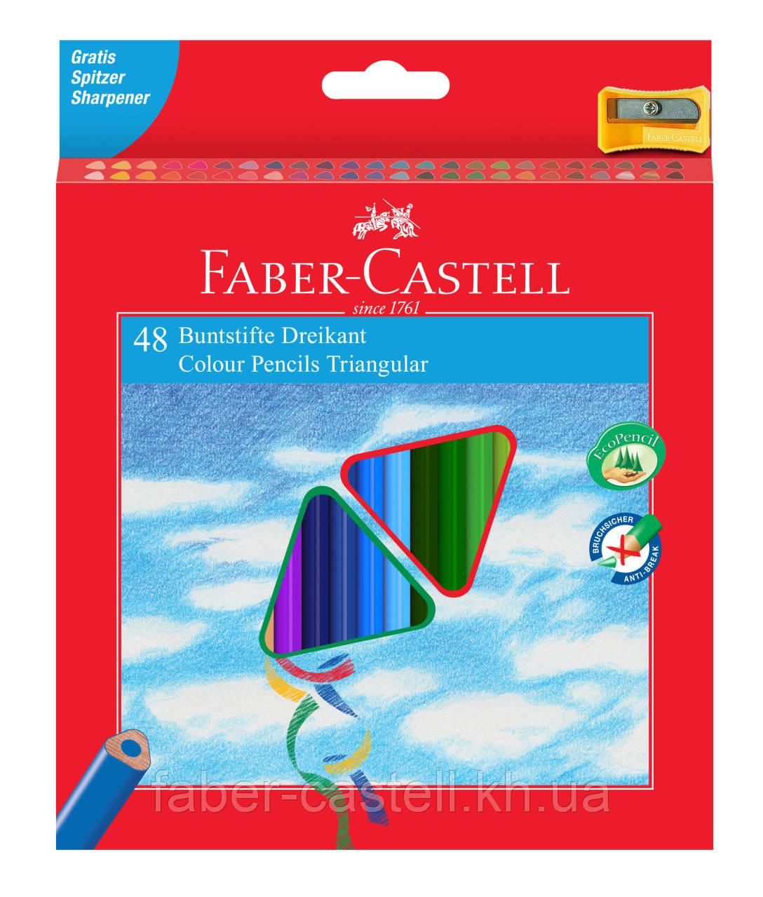 Олівці кольорові Faber-Castell 48 кольорів тригранні + точилка, 120548