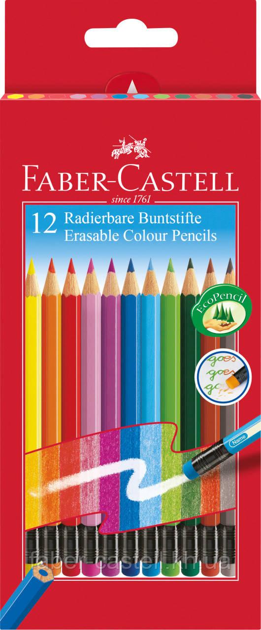 Карандаши цветные Faber-Castell с ластиком 12 цветов, 116612