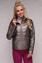 Стильная женская куртка весна-осень 18-126 бронзовый