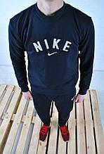Свитшот Найк/ Nike апликация