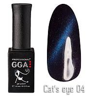 "Гель-лаки GGA Professional ""Кошачий глаз"" №04, 10ml"