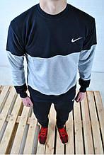 Свитшот Найк/ Nike черно-серый
