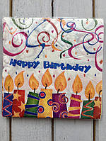 Бумажные салфетки 20 шт Happy Party