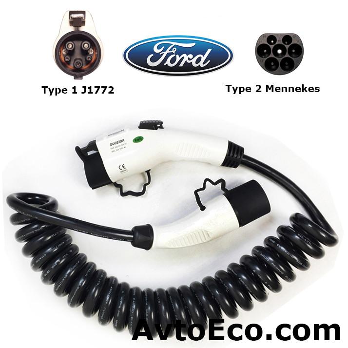 Зарядный кабель для Ford Focus Electric Type1 (J1772) - Type 2 (32A - 5 метров)