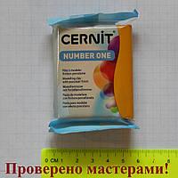 """Полимерная глина """"CERNIT"""" 56 гр, ОХРА ЖЕЛТАЯ"""