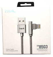 """Кабель USB- iPhone HV-CB8503, стальной """"угловой"""""""