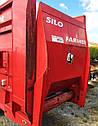 Измельчитель соломы Silofarmer HGTL 1520, фото 3