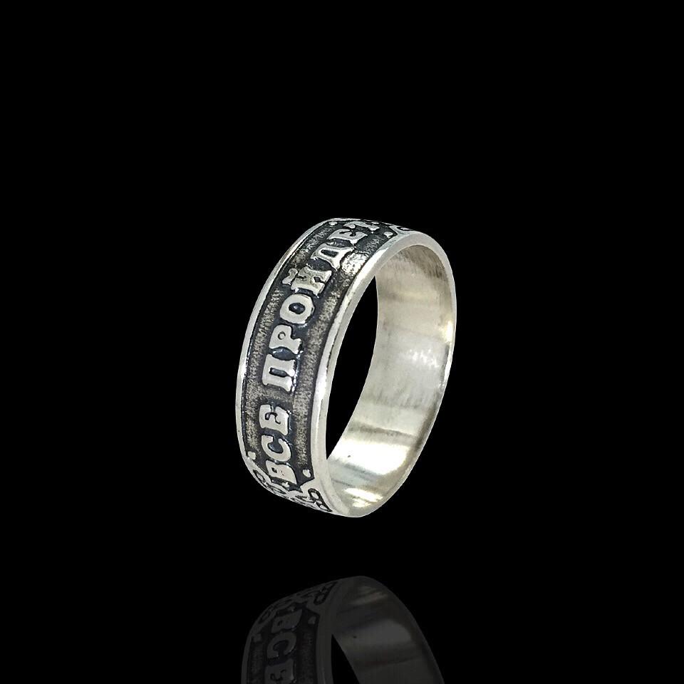 Серебряное кольцо Соломона, 4 грамма