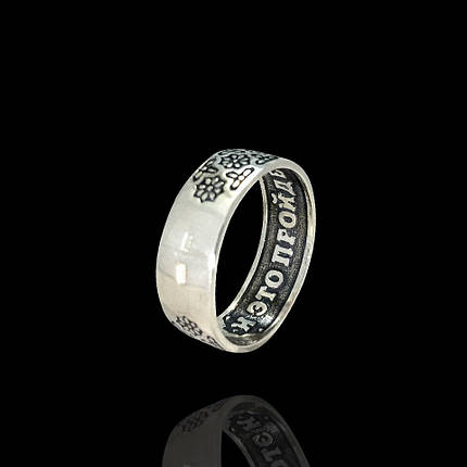 Серебряное кольцо Соломона, 4 грамма, фото 2