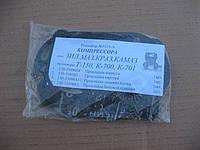 Набор прокладок компрессора Т-150, ЗИЛ