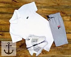 Комплект шорты + футболка