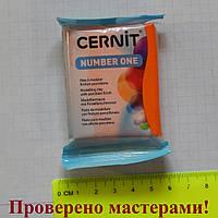 """Полимерная глина """"CERNIT"""" 56 гр ОРАНЖЕВЫЙ"""