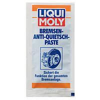 Liqui Moly Паста для тормозной системы (синяя) Liqui Moly Bremsen-Anti-Quietsch-Paste 10 мл