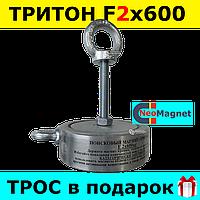 ПОИСКОВЫЙ МАГНИТ F2х600 ТРИТОН Двухсторонний Сила: 700кг + ТРОС в ПОДАРОК! + БЕСПЛАТНАЯ ДОСТАВКА