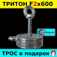 ПОИСКОВЫЙ МАГНИТ  F2х600 ТРИТОН Двухсторонний Сила: 700кг ⭐ + ТРОС в ПОДАРОК! + БЕСПЛАТНАЯ ДОСТАВКА