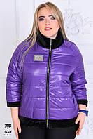 Стильная куртка большого размера 50-56 разные цвета