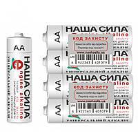 Батарейки НАША СИЛА LR6 AA Alkaline Engine