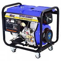 Трехфазный дизельный генератор 5 кВт Werk WPGD6500E3
