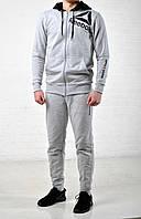 Мужской спортивный костюм Reebok CrossFit c капюшоном серого цвета