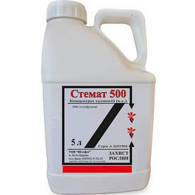 Гербицид Стемат 500 аналог Нортрон 500 этофумезат 500 г/л; для сахарной свеклы