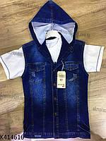 """Джинсовая рубашка на мальчика (9-12 лет) """"Konti"""" купить оптом со склада LM-785"""