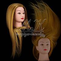 Учебный манекен для причесок и плетения золотистый 100% натуральных волос, 75-80 см