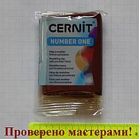 """Полимерная глина """"CERNIT"""" 56 гр, КОРИЧНЕВЫЙ"""