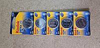 Батарейки Kodak - Ultra Lithium Battery CR2430 Li-Ion 3V
