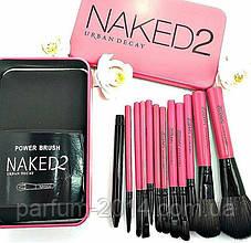Набір кистей для макіяжу Naked2 12 штук в бляшаному футлярі pink (репліка)