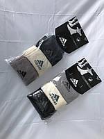 Спортивные носки мужские оригинальные Adidas (длинные) (три пари в упаковки)