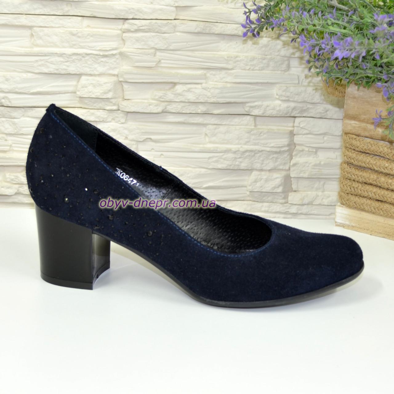 Женские замшевые туфли на невысоком каблуке, цвет синий