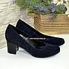 Женские замшевые туфли на невысоком каблуке, цвет синий, фото 4