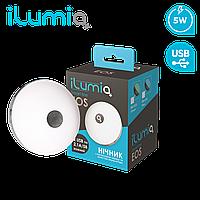 Ночник-зарядка для смартфона ЛЕД ilumia EOS голубой 2хUSB по 2.1А (066)