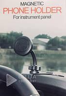 Автомобильный универсальный  держатель для  телефона T08