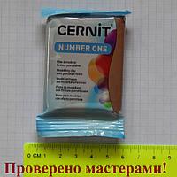 """Полимерная глина """"CERNIT"""" 56 гр, СИЗЫЙ"""