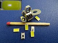 Светодиод 0,5 вт smd 5730 чип 20Х35 60-70lm 6000К